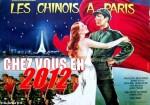 J'attends l'Armée Rouge Prolétarienne et le Saint-Esprit 1.jpg